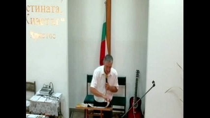проповед в Епц Чирпан 21.07.2013 2-ра част