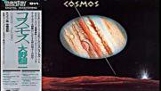 Yuji Ohno - Landing on the surface of Venus(lp Cosmos )1981