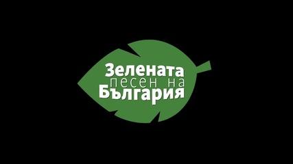 Михаела Филева - Приливи и Отливи [hd]