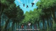 Naruto Shippuuden 199 [bg Sub] Високо Качество