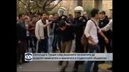 Сблъсъци в Турция след решението на властите да разделят момичетата и момчетата в студентските общежития