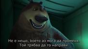 1/5 Ловен сезон 3 * Бг Субтитри * анимация (2010) Open Season 3 # Sony Pictures Animation [ hd ]