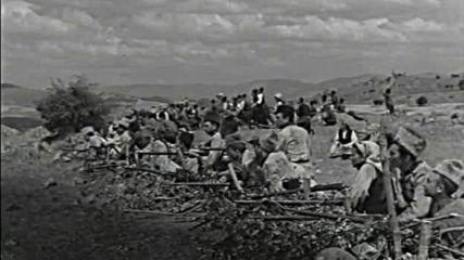 Под игото (1952) (част 5) Dvd Rip Аудиовидео Орфей