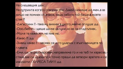 More than this - 6 епизод