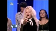 Music Idol 2 - Елана Иванова