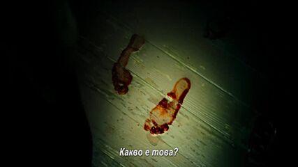 """Къща в мрака - ТВ спот """"Трилър"""""""