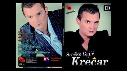SRECKO KRECAR - DOSTA MI JE SUZA (Audio 2013)