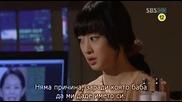 [бг субс] Golden Bride - епизод 56 - част 1/3