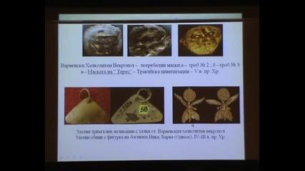 3.2 Варненски некропол - Йордан Бояджиев
