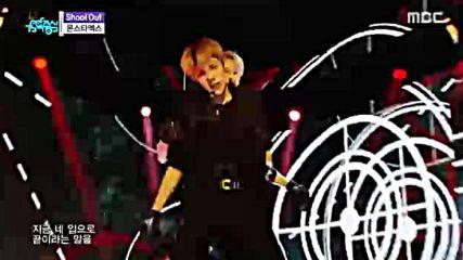 Monsta X - Shoot Out 17.11.18,1