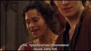 Мерлин Сезон 1 епизод 1 бг субс