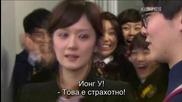Бг субс! School 5 / Училище 2013 Епизод 2 Част 3/3