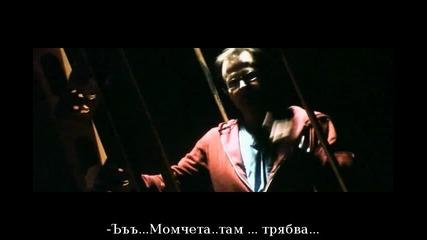 2012 - Бг суб [ Част 04 ]