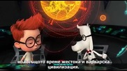 Mr.peabody & Sherman 2014