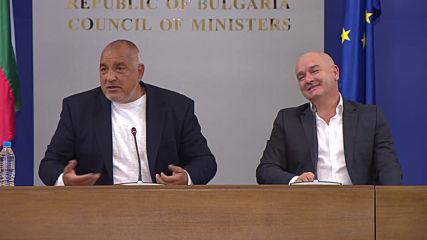Борисов: От две седмици щабът ме моли да спрете да се гаврите с тях