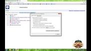 Как да изчистите хронологията в Google Chrome [hq]