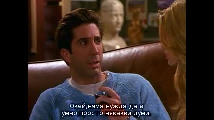 Friends - 07x19 - The One with Ross and Monicas Cousin (prevod na bg.)