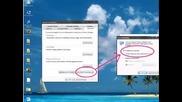 Как Да Си Оптимизираме Windows - А