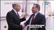 Стефан Рядков в ролята на Местан търси съмишленици пред парламента