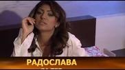 Радослава - За теб 2013-olx51sp83se_mpeg4
