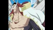 One Piece - Епизод 461