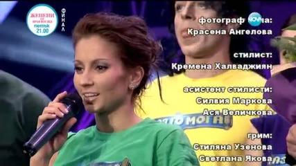 """Симона Пейчева спечели първия сезон на """"И аз го мога"""""""