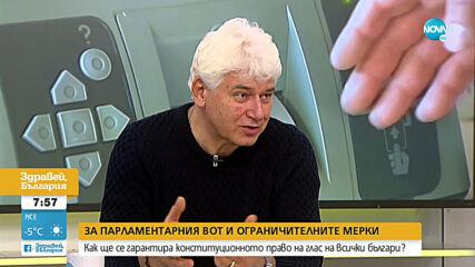 Проф. Киров: Много са неизвестните около участието във вота на българите в чужбина