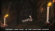 Naruto Shippuuden Movie 3 Наследниците на Огнената Воля 2/5 Bg Sub Високо Качество