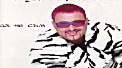 Руслан Мъйнов - Аз не съм 2001