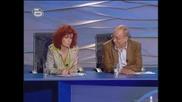 Music Idol 2 Мръсен Селянин От Айтос