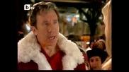 Договор за Дядо Коледа 2 - част 5 последна част бг аудио (високо качество) The Santa Clause 2