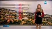 Прогноза за времето (22.10.2016 - централна емисия)