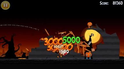 Ядосаните Птици - Хелоуин имитация на играта