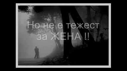 Sinan Sakic - Rastanak Превод