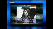Proteraiotita Euro edition commercial