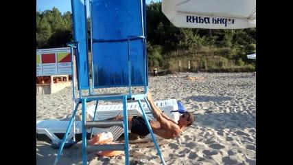 Предна везна на плажа!