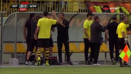 Иван Цветков вкара за 3:1 Ботев срещу ЦСКА