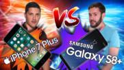 Вечната битка между технологиите - iPhone VS Samsung