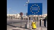 Хиляди автомобили се очаква да преминат през границата ни с Гърция в неделя