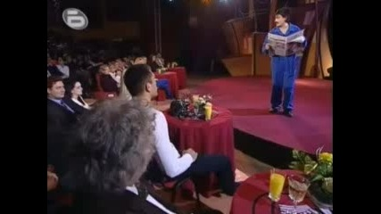 Комиците - Бай Ицан