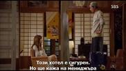 [easternspirit] It's Okay, That's Love (2014) E08 2/2