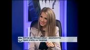 Айтор де Мендисабал: България е люлката на европейската култура