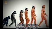 Извънземните и Сътворението на Човека