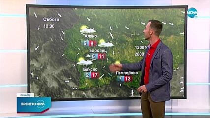 Прогноза за времето (23.10.2021 - обедна емисия)