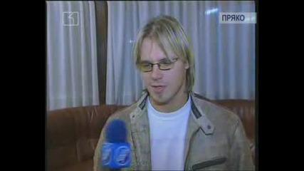 Албена И Максим Интервю От Бнт