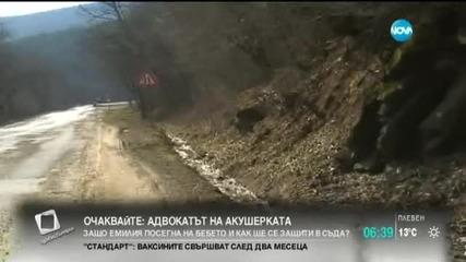 Нови протести заради лошото състояние на пътната мрежа
