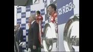 Формула 1 - Франция 2008 (част 2)