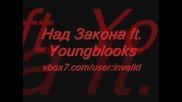 Ремикс на Над Закона и Young Blooks!!!!