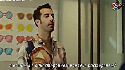 Моя сладка лъжа еп.23 Руски суб.