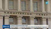Борисов се срещна с българите, за които САЩ иска екстрадиция
